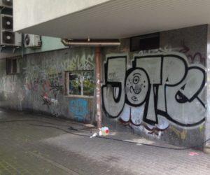 12036874_Graffiti1
